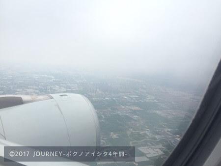 飛行機から見た景色