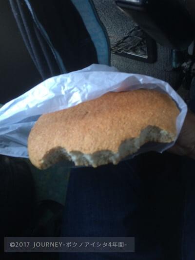 かじりかけのアラビアパン