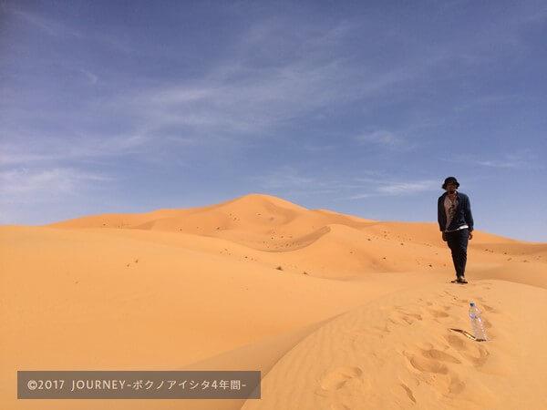 砂漠でたたずむボク