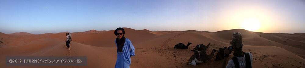 砂漠・パノラマ