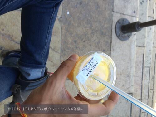バレンシアのオレンジジュース
