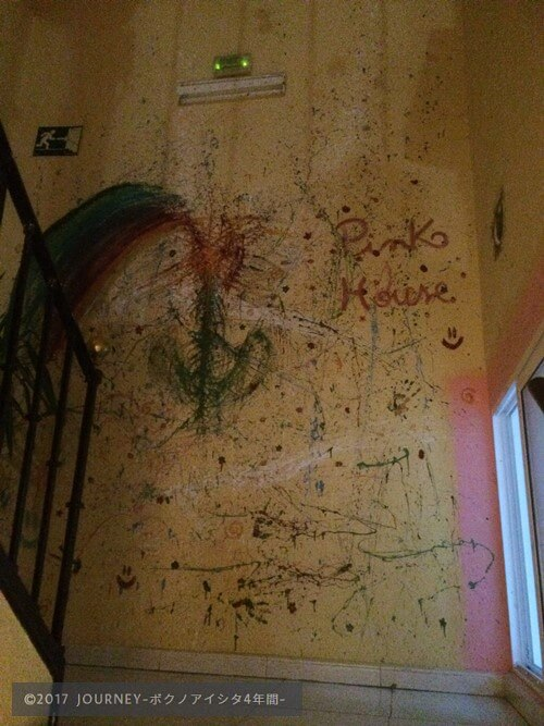 マラガのゲストハウス壁絵