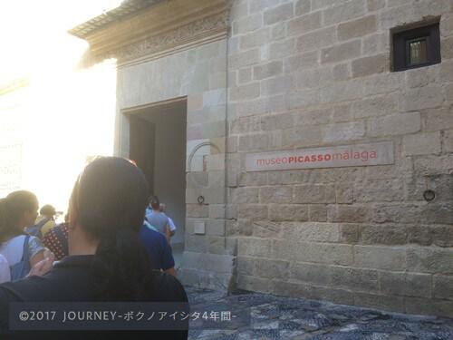 マラガピカソ美術館