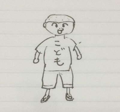 こどものTシャツを着た子供のイラスト