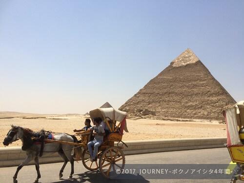 ピラミッドツアーに参加する人達