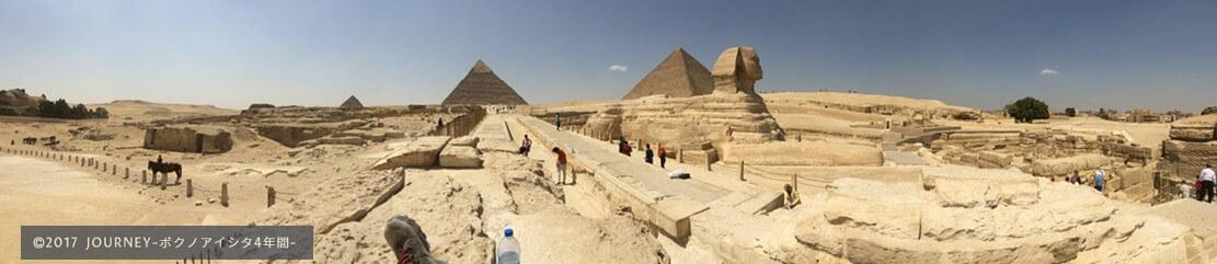 ピラミッドとスフィンクスのパノラマ